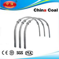 Buy cheap 20 Mnk U-Shaped Steel for Tunnel and Mine Supporting from Wholesalers