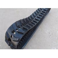 China SnowMobile Pick Up Track Adjustable Length / Link With High Running Speed factory