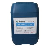 Buy cheap Colorless Metal Cutting Fluid Waterborne Rust Inhibitor Excellent Lubrication from Wholesalers