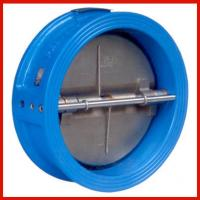 China DN2200 Large Butterfly Valves Softback Seat U Type Electric Actuator on sale