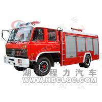 Buy cheap Fire Foam Engine from Wholesalers