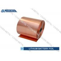 Buy cheap 3OZ Thin Electrolytic copper foil rolls for lithium ion battery from wholesalers