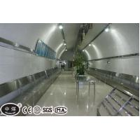 Buy cheap See all categories Mining Refuge Chamber from Wholesalers