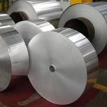 China Pop Can 3104 H19 0.25mm Aluminium Coil Strip factory