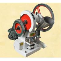 Buy cheap Single Punch Lab Tablet Press Machine Small Scale 6000 Pcs / Hour 580x450x625 Mm from Wholesalers