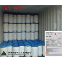China Calcium Hypochlorite (Bleaching Powder Concentrate) on sale