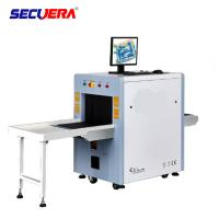 China 5030C X Ray Hand Bag / Parcel Inspection Machine for Hotels / Shopping Mall x ray luggage scanner x ray baggage scanner factory