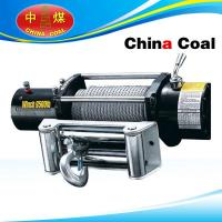 Buy cheap 4x4 winch 8500lbs electric winch from Wholesalers