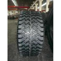 China agricultural tire 16.5/70-18 factory