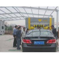 Buy cheap Automatic Car Wash System & comfort & security from Wholesalers