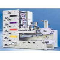China 6 Color Paper Cup Flexo Printing Machine With UV Absorber 60m/Min on sale
