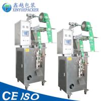 Buy cheap Durable Bleaching Powder Packing Machine For Food Products ISO 9001 Approved from Wholesalers