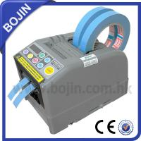 Buy cheap Auto Tape Dispenser from Wholesalers