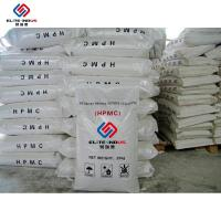 China Hydroxypropyl Methylcellulose HPMC MHPC For External Wall Insulation System on sale