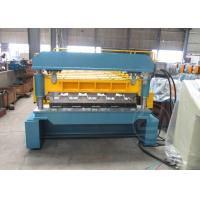 Buy cheap Coil Width 1700mm Anti - Rust Floor Deck Forming Machine Tensile Strength 720Mpa from Wholesalers