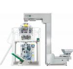 Buy cheap PLC Control Honey Sachet Packing Machine, Reliable Sachet Water Packing Machine from Wholesalers