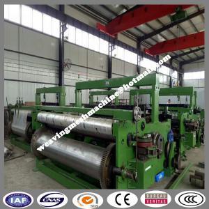 China SS wire mesh weaving machine from china factory