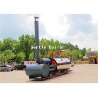 Buy cheap Durable Gas Diesel Oil Fired Steam Boiler Q245R Steel Plate Material from Wholesalers