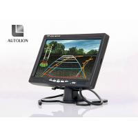 China High Resolution 7 Inch LCD Monitor , Car Rear View Monitor With Hdmi Input factory