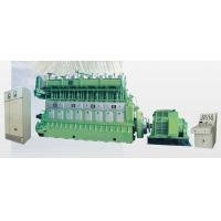 Buy cheap MAN HHI Weichai Heavy Fuel Oil 1MW HFO genset china supplier from Wholesalers