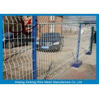 Buy cheap 3D Curved Vinyl Coated Welded Wire Fence Panels For Sport Field Garden High Strength from Wholesalers