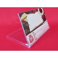 China Circle calendar case,standard calendar case,cd calendar case factory