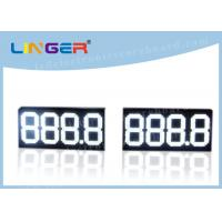 China 888.8 Digital Gas Price Signs , Electronic Oil Price Billboard White Color factory
