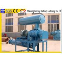 Buy cheap Low Noise Industrial Air Blower For Dissolved Air Flotation 71.0-74.2m3/Min from wholesalers