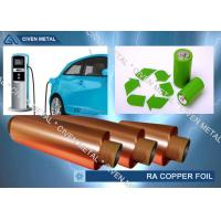 Buy cheap 8 Micro Double Side Shiny ED and RA Thin Copper Foil For Cylindrical Battery from Wholesalers