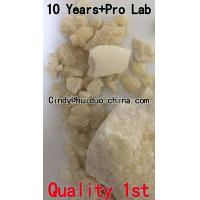 Buy cheap Pure BK-EBK in crystal Authentic from end lab China origin with 100% customer satisfaction from Wholesalers