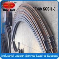 Buy cheap U steel channel from ChinaCoal (Manufacturer) from Wholesalers