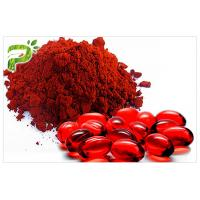 Buy cheap Microalgae Plant Extract Powder Anti Oxidation Astaxanthin From Haematococcus Pluvialis from Wholesalers