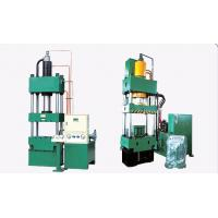 Buy cheap Safety Hydraulic Metal Press Machine , Easy Installation Power Press Hydraulic Machine from Wholesalers