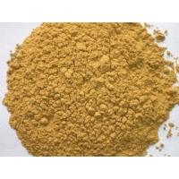 Buy cheap 60% Protein Fish Meal Powder , Feed Grade Fish Meal For Animal Feed from Wholesalers