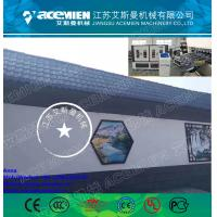 China PVC Plastic Roof Tile Making Machine For PVC Glazed Tile/corrosion proof ASA synthetic resin roof tile factory