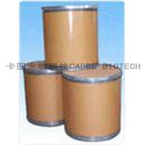 Quality Alpha Lipoic Acid wholesale