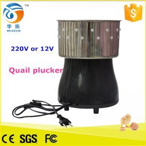China Mini chicken plucker / quail plucker / duck plucking machine factory