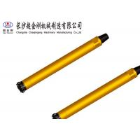 China Carbide Steel DTH Water Well Drilling Hammer Good Abrasion Resistant factory