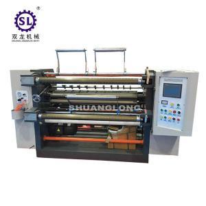 China Plastic Film Automatic Slitting Machine with Razor blade factory