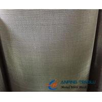 China 36mesh Plain Weave Wire Mesh, Stainless Steel Material AISI316/DIN1.4401 factory