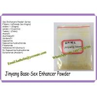 Buy cheap Male Enhancer Powder Jinyang Base Extract Sex Enhancement Steroids CAS NO 18850-57-5 from Wholesalers