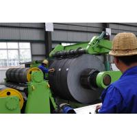 Buy cheap Accurate Aluminum Slitter Machine Minimum Burr  Automatic Coil Loading Function from Wholesalers