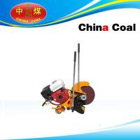 Buy cheap Internal Combustion Rail Cutting Machine NQG-6.5 from Wholesalers