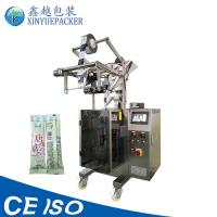 Buy cheap Small Pouch Packing Machine , Powder Bag Packing Machine With Stainless Steel from wholesalers