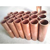 China Mould Tubes,For CCM machine,Made in China,with Cu-Dhp material,Cr coating factory