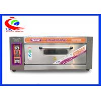 China Table top stainless steel electric oven with 1 layer double pans bakery equipment factory
