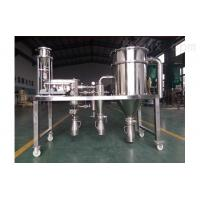 Buy cheap Universal Stainless Steel Pulverizer Sugar Grinding Machine 30 - 300kg / H from wholesalers