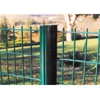 China European Style Double Wire Mesh Fence Panel Security Strong Strength 2.5*3m / 2*3m on sale