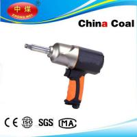"""Buy cheap XQ 725B 1/2"""" Air Impact Wrench from Wholesalers"""