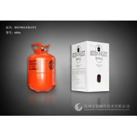 Buy cheap R600a Refrigerant Gas from wholesalers